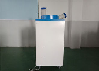 China Professional Temporary Air Conditioning Supplying 10.4A Powerful Cooling Air supplier