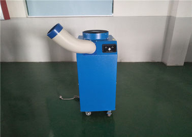 China Customized Movable Wheels Industrial Spot Coolers Long Stability Manual Controlling supplier