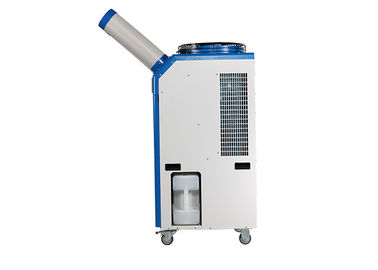China 22000BTU Commercial Portable Air Conditioner Rental / Temporary Air Conditioning Rental 6.5KW supplier