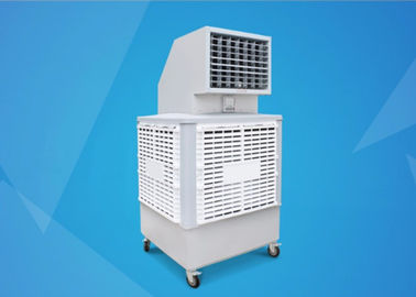 China Floor Standing Portable Swamp Cooler IP64 Degree Based PP Material For Outdoor Party distributor